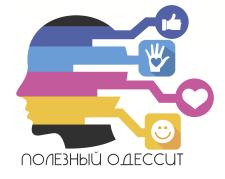 """ТМ """"Полезный Одессит"""""""