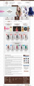 магазин одежды_Spicery