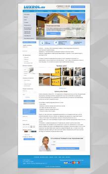Дизайн сайтов + лого