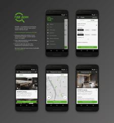 Мобильное приложение для поиска жилья | Android