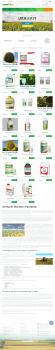 Интернет Магазин Агрохимии