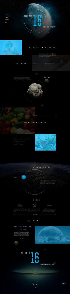 Адаптивный landing page для front-end разработчика
