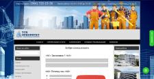 Разработка сайта-каталога для строительной компани