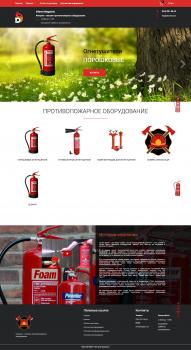 www.antifire.com.ua
