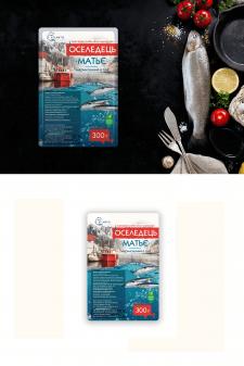 Дизайн упаковки для ATLANTIS