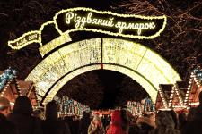 Фотомонтаж для Львівських Ярмарок