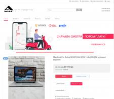 Наполнение интернет магазина на prom