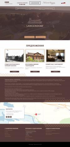 Обновление дизайна на существующем сайте.