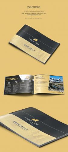 Brochure AL