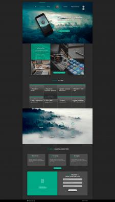Дизайн сайта Organica