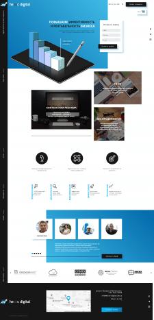 Сайт heROIc Digital