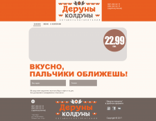 Сайт дизайн