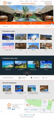 Туристическая компания TLC Travel