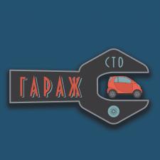 Логотип СТО Гараж