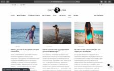 SEO-статьи для интернет-магазина купальников
