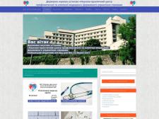 http://clinic.gov.ua/ -- редизайн сайта