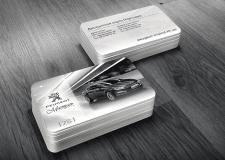 Клубные карты для автосалона