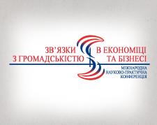 Logo Conferense