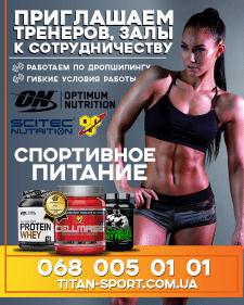 Рекламный баннер в инстаграм №2