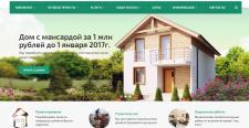 Наполнение строительного сайта SiHouse