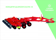 Новый дизайн Лозовских машин-7