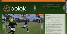 Спортивний інфо-портал Obolok