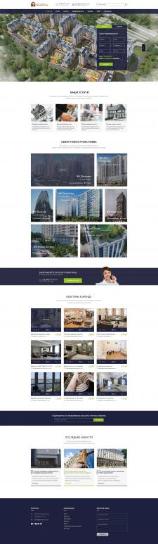 Главная страница проекта по продаже недвижимости