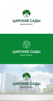 "Логотип микрорайон ""Царские сады"""