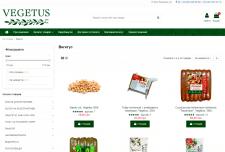 """Внесение правок на сайт """"vegetus"""" согласно ТЗ"""