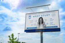 вестстади_билборд