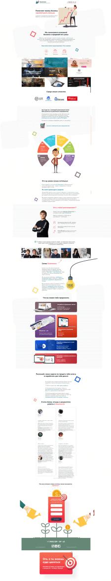 Сайт для веб-студии Gluemance