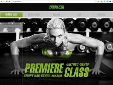 Сайт-визитка для фитнес-клуба Premiere Class