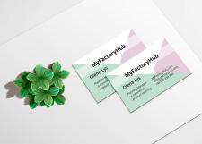 MyFactoryHub.Визитка