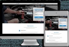 Создание сайта для компании АКБ