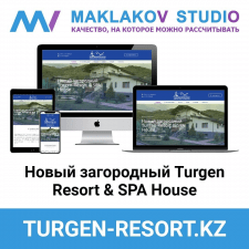 TURGEN-RESORT.KZ