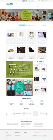 Сайт Мебели и дизайна