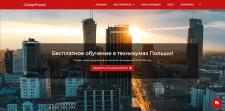 Польские техникумы | CMS WordPress
