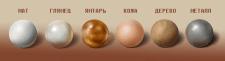 Texture-balls