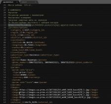"""Выгрузка товаров для сайта """"Verfo"""" в OLX"""