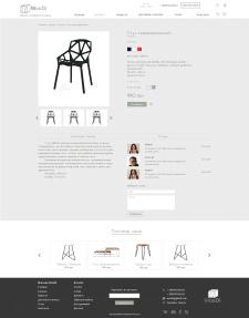 UX/UI дизайн интернет магазина карточки товара