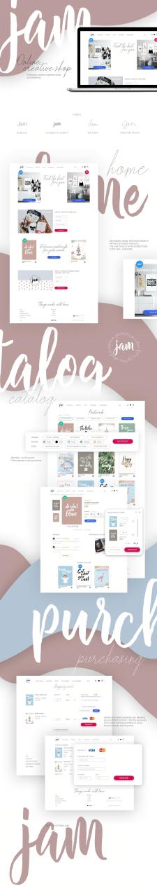 Дизайн онлайн-магазина открыток и постеров