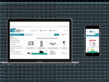Разработка интернет магазина видеонаблюдения
