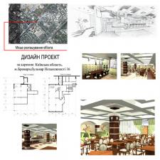Дизайн проект ресторана, г. Бровары.