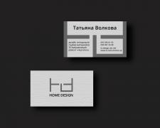 лого для дизайнера интерьера