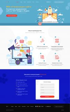 Дизайн для сайта для Seo-студии