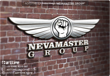 "Логотип для компании ""NEVAMASTER group"""