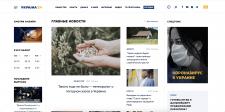 Новостной сайт для телеканала Украина 24