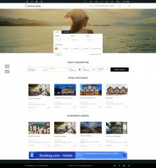 Информационно туристический портал