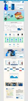 Дизайн сайта по продаже котлов