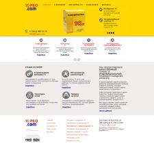 Разработка сайта для компании 1C-PRO.com